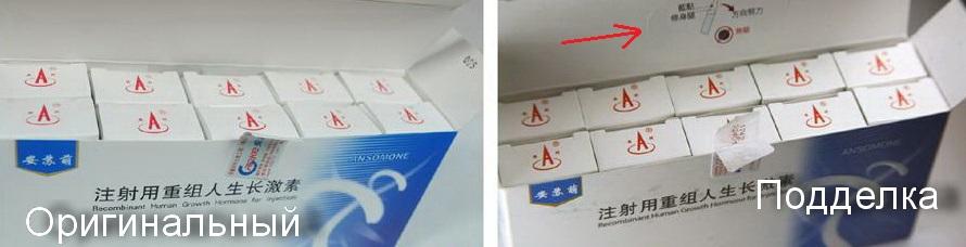 ansomone origina-3.jpg