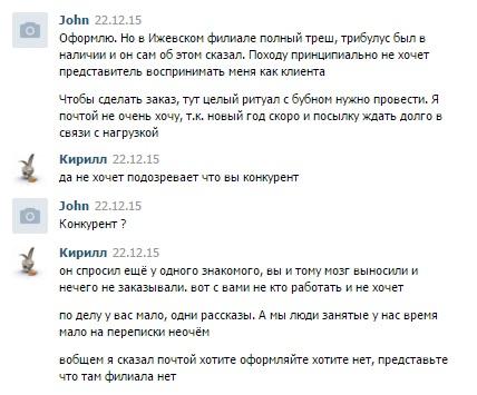 badrazves_отзыв_6.jpg