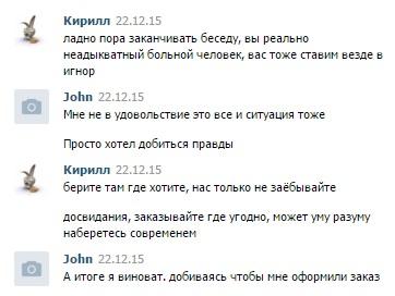 badrazves_отзыв_8.jpg