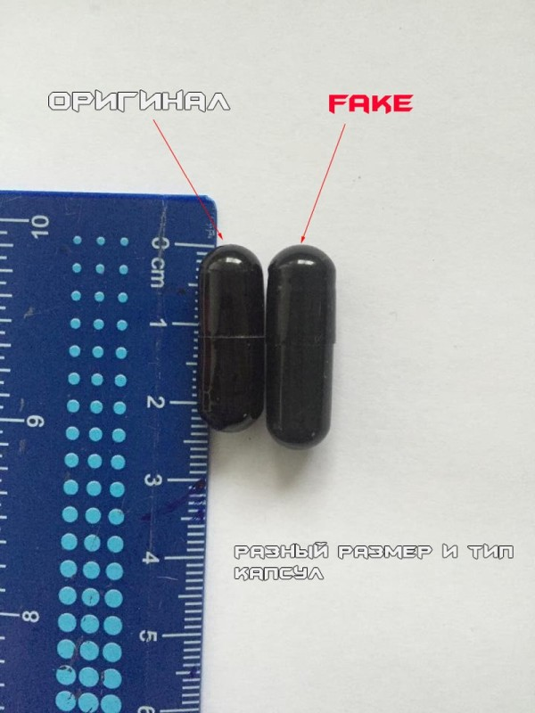 Cloma_pharma_black_spider_fake_08.jpg
