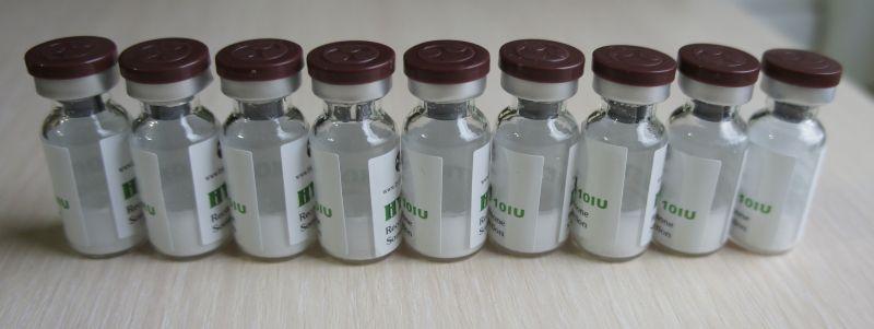 Hygetropin_etiketki.jpg