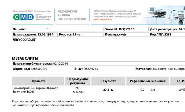 Nordex_STG_5IU_good.jpg
