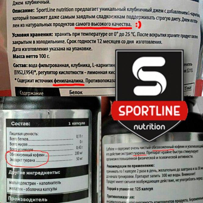 Sportline.jpg